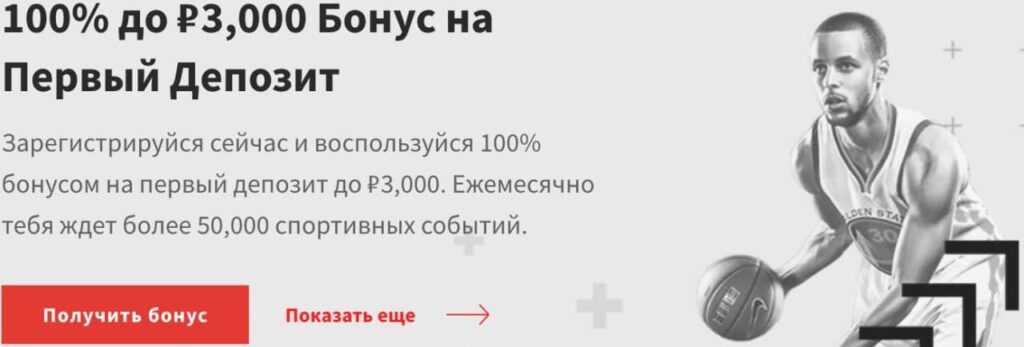 Зулабет бонус на депозит