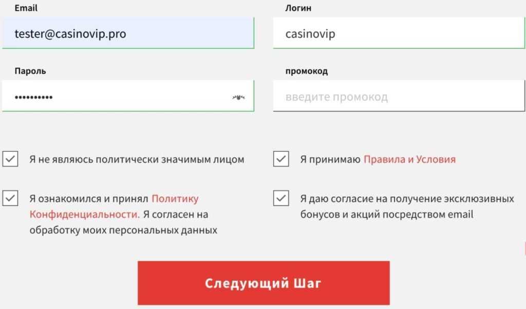 Зулабет Регистрация