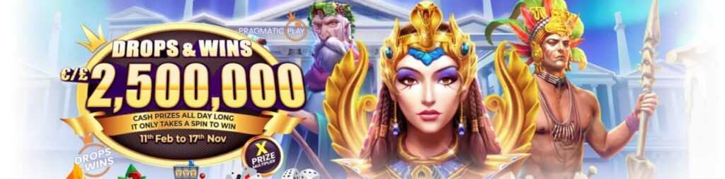Ego Casino / エゴカジノ