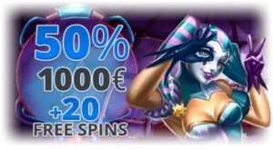 エゴカジノ•フリースピン